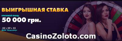 турнир в казино космолот