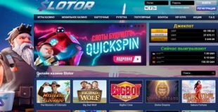 Скриншот Slotor Casino